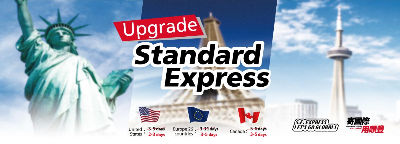 S F  Express