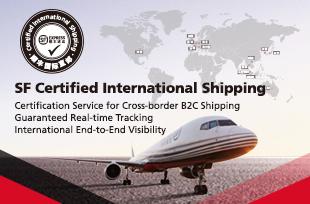 bangkok airways cargo tracking