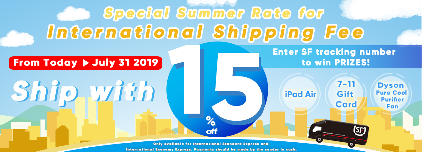 Special Summer Rate for International Shipping Fee